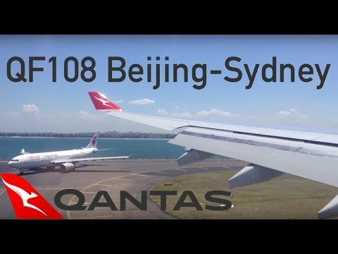 TRIPREPORT | Qantas 108 (New Economy) | Airbus A330-300 | Be