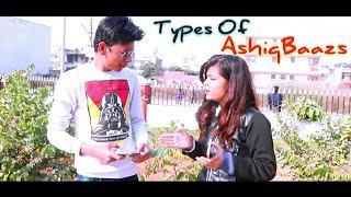Hindi Short Film Types Of AshiqBaazs | Teaser Valinetine's Day Special