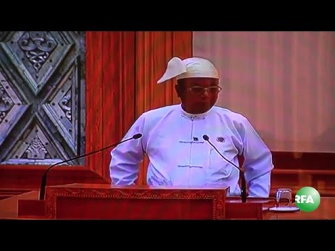 Upper House Speaker Cracks Jokes in Final Note