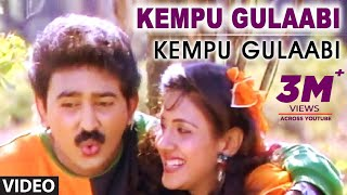 Kannada Old Songs | Kempu Gulaabi | Kempu Gulaabi Kannada Movie Songs