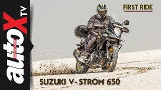 Suzuki V- Strom 650 Review | First Ride | autoX