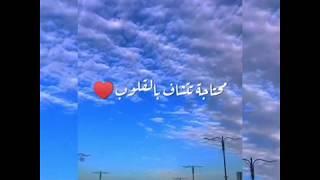 قالو الجمال في الروح حسين الجسمي حالات واتس