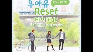 Video Who are you school 2015 ost. download MP3, 3GP, MP4, WEBM, AVI, FLV April 2018