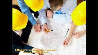 1 7 2 Как сэкономить на дизайн проекте   Часть 2(Наш сайт http://remontmaker.ru/ весь видеокурс Вы можете посмотреть здесь: ..., 2014-01-25T17:17:25.000Z)
