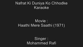 Nafrat Ki Duniya Ko Chhodke - Karaoke - Haathi Mere Saathi (1971) - Mohammad Rafi