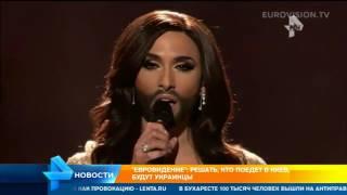 Организаторы Евровидения согласились с намерением Киева закрыть его для российских артистов