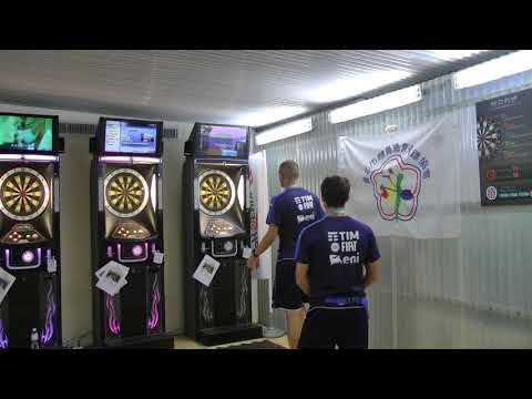 2017 Taipei Summer Universiade Athletes' Village  Main information Center
