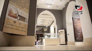 ٤٤٠٠ تحفة أثرية و«موبايل أبلكيشن» بمتحف الفن الإسلامي بعد ترميمه