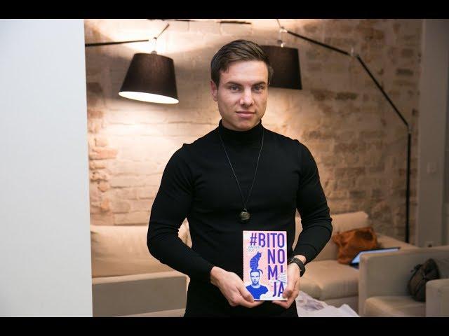 """""""UŽ 50€ TU ESI JŲ KALĖ"""" - BENEDIKTAS GYLYS. ATVIRAS INTERVIU."""