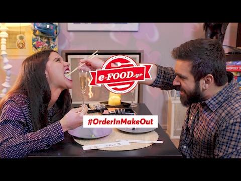 6 Do's & Don'ts για το δείπνο του Αγίου Βαλεντίνου #OrderInMakeOut