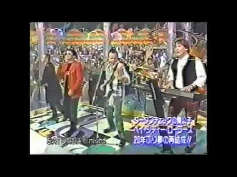 Bay City Rollers (in Japan 1996) - SATURDAY Night -