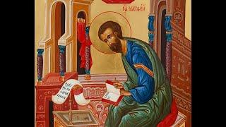 01 Новый Завет  Евангелие от Матфея  Глава 1 с текстом