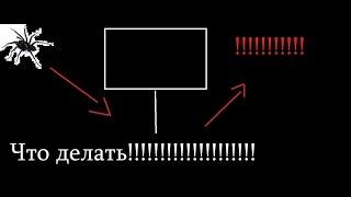 Какой Антивирус использовать от вирусов. Видео урок #2