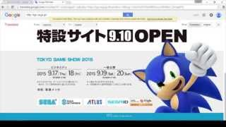 New Sonic game 2016!?