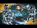 Demon Slayer: Kimetsu no Yaiba - Hinokami Keppuutan - Character Intro #1: Tanjiro Kamado
