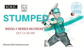 Stumped | Weekly Cricket Series | BBC | ABC | All India Radio | 23rd March 2019