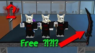A Fan Gives Me A Free Godly During Fan Lobby?!?!?!? (Roblox Murder Mystery 2)