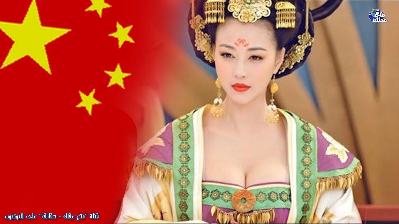 100 حقيقة مذهلة لا تعرفها عن الصين - أغرب بلاد العالم    الجزء الأول