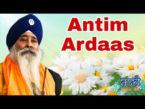 Live-Now-Antim-Ardaas-S-Surender-Singh-Ji-Dehradun-25-May-2021