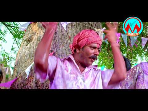 Bhighe Chunar Chahe  || New Version  || LalluRam Movie 2018 || Amol Dwivedi || Maruti Entertainment