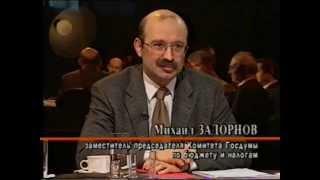 """""""Что делать?"""" Природные ресурсы России: чьи они?"""