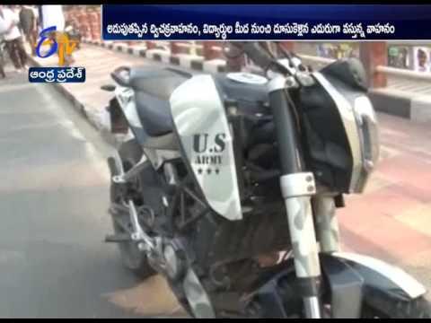Speeding Bike Kills Two Students | at Shankar Vilas Fly Over | Guntur