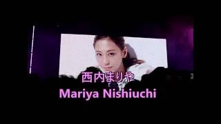 She is starring for the first time in Getsuku!! Hello By Mariya Nis...