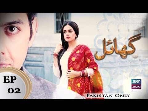 Ghayal - Episode 02 - ARY Zindagi Drama