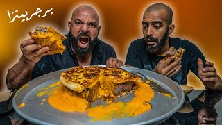 تحدي اكبر برجر بيتزا 🍕🍔 Largest Burger Pizza Challenge