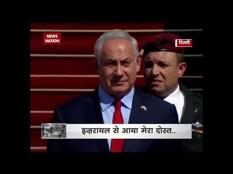 Watch Israel PM Benjamin Netanyahu's grand welcome ceremony at Delhi airport
