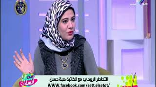 تعرف علي التخاطر الروحي وحقيقته العلمية مع الكاتبة هبة حسن