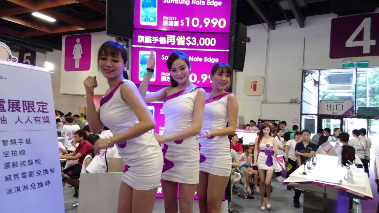 2015 電腦應用展 8/2 臺灣之星 開場舞 - YouTube