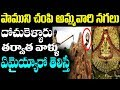 Real Story Behind Theft Of Temple Ornaments || Thieves V/s Snake || Gold Star Entertainment
