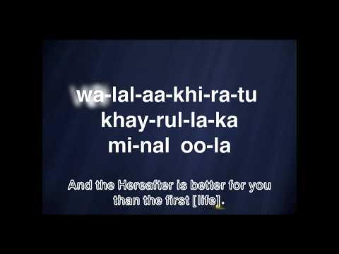 Ad-Duha (الضحى) Part 1 - Quran Word-by-Word