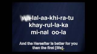 Ad-Duha الضحى Part 1 - Quran Word-by-Word