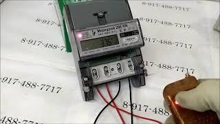 Как остановить электросчетчик Меркурий 206 пультом +79174887717