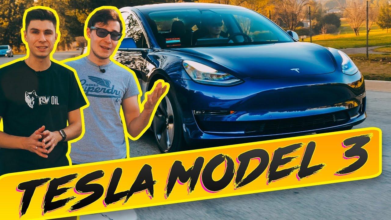 Tesla Model 3 тест-драйв и обзор электрокара