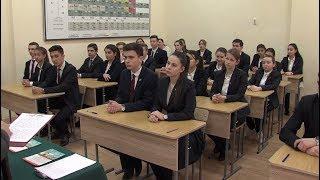 Открытый урок в школе имени Лермонтова