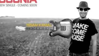 Download Video Issam Kamal 2014  Dounia  عصاÙ... ÙƒÙ...ال   دنيا MP3 3GP MP4