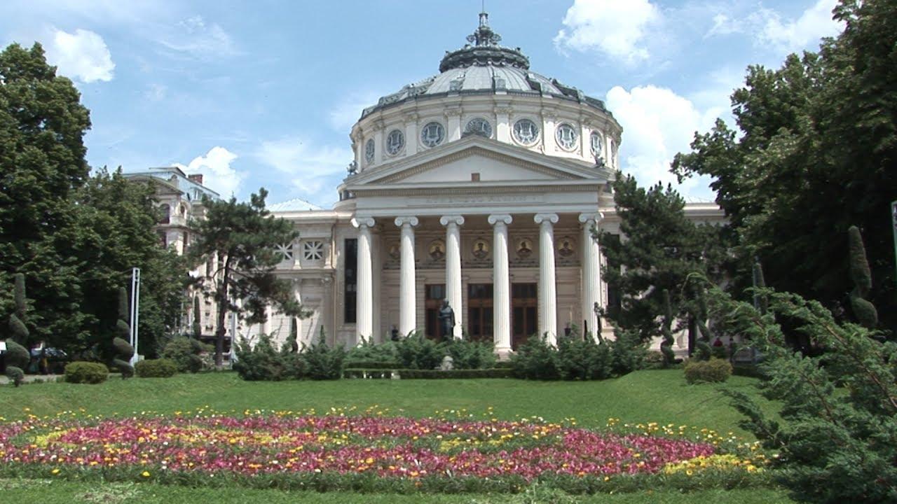 جامعة بوخارست للتقنيات