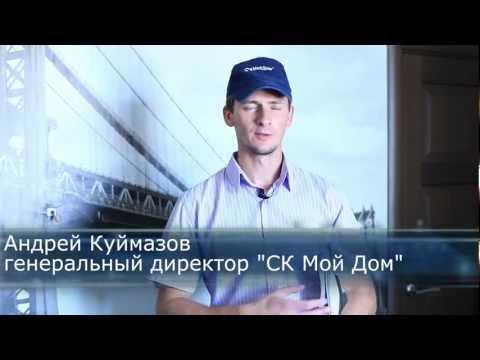 Видео Работы по капитальному ремонту многоквартирного дома