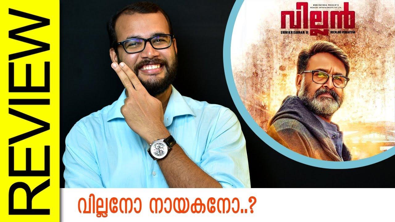 Villain Malayalam Movie Review by Sudhish Payyanur | Monsoon Media