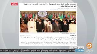 """محمد ناصر يكشف سر مشاركة السيسي في """"القمة العربية الإفريقية"""" رغم انسحاب السعودية والإمارات منها"""