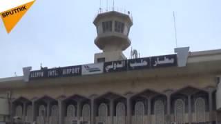 بالفيديو| كيف يستعد مطار حلب الدولي لاستقبال المسافرين؟
