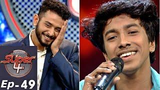 #Super4 | Ep 49 - Contestants to face tasks? | Mazhavil Manorama