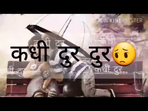 Kadhi Dur Dur Kadhi Tu Samor | Aabhas Ha | Whatsapp Status Video Song
