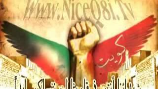 نبيل شعيل احنا نبايع ذكرى الغزو العراقي الغاشم