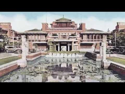 Frank Lloyd Wright - COLLECTING DESIGN