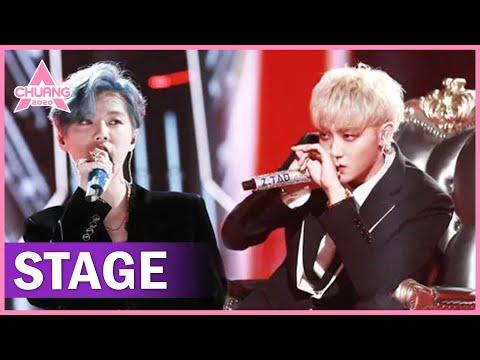 【STAGE】鹿晗黄子韬首秀《敏感》超默契 | 创造营 CHUANG 2020