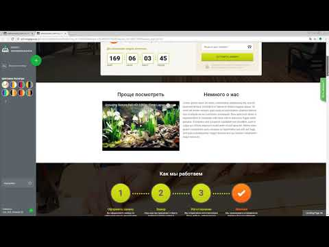 Посадочная страница CMS.S3 от Мегагрупп.ру